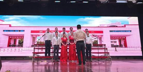 芙蓉学院教工党支部唱红歌比赛